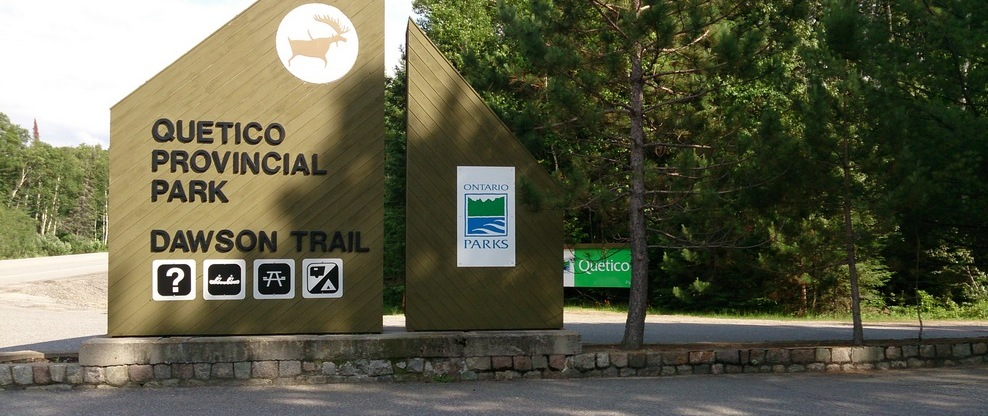 Dawson Trail Campground entrance at Quetico Provincial Park